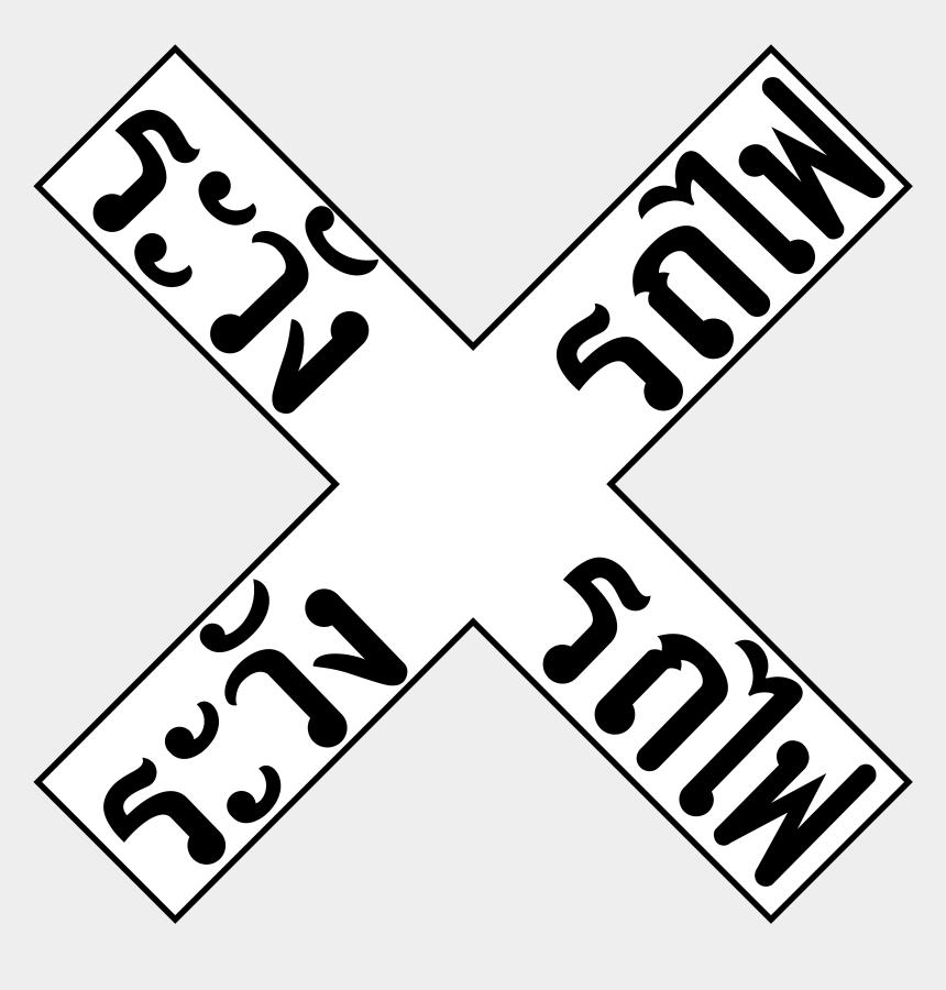 railroad crossing clipart, Cartoons - Thai Railroad Crossing Sign