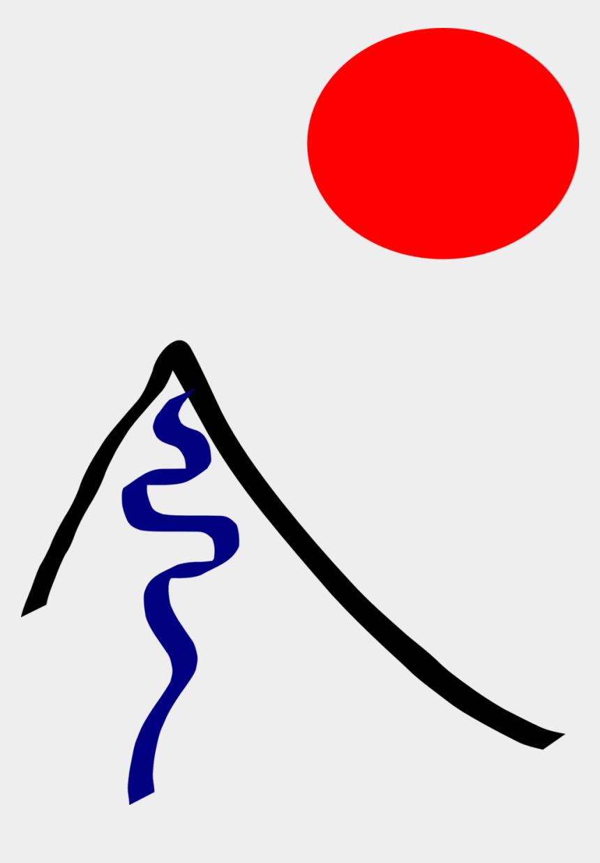 mountain clip art, Cartoons - Mountain Clipart, Vector Clip Art Online, Royalty Free - Clip Art
