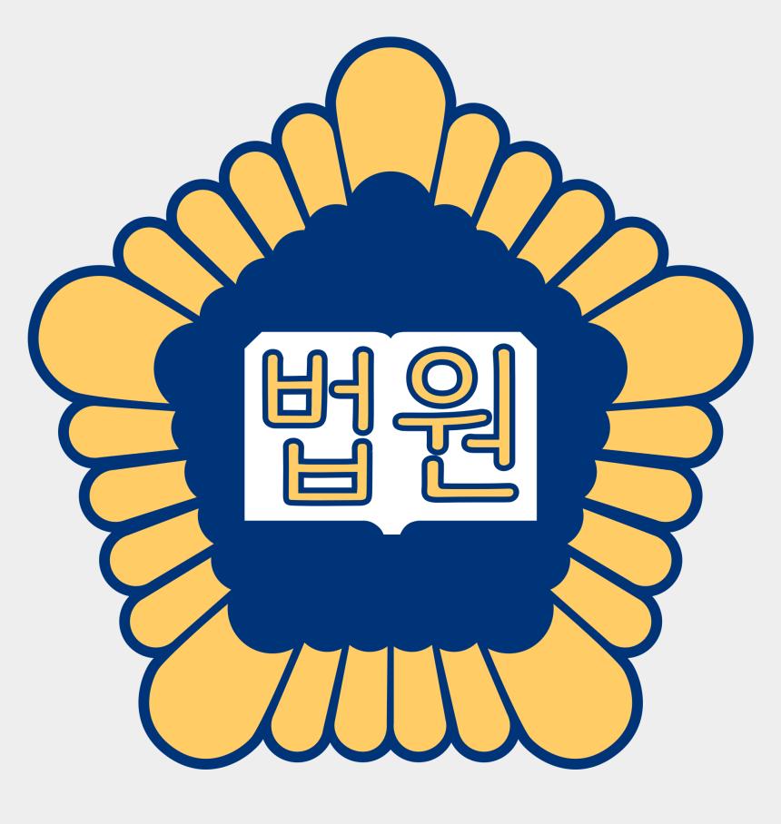 supreme court clipart, Cartoons - Courts Svg Flag - Supreme Court Of South Korea Logo