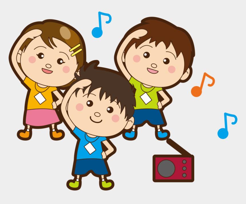 Aerobic Exercise Clipart Kids Exercising Clip Art Cliparts Cartoons Jing Fm
