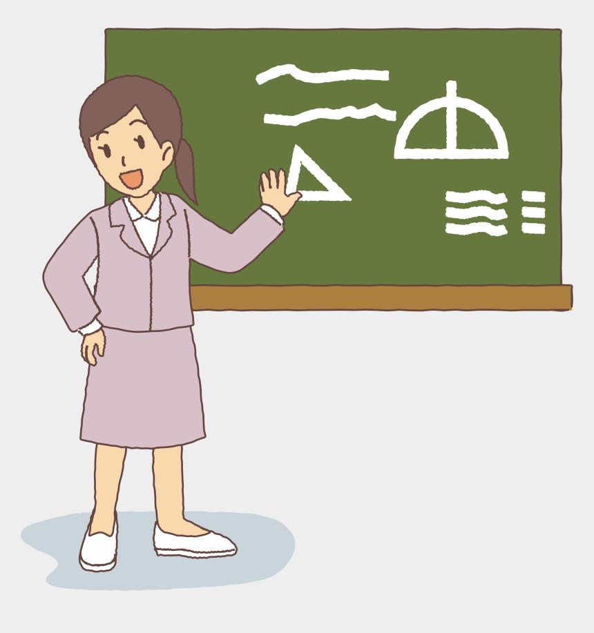 teacher student clipart, Cartoons - Teacher Education Student Teacher - Png Pictures Cartoon For Teacher