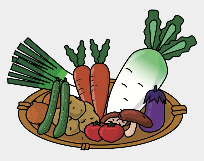 cucumber clipart, Cartoons - Vegetable Eggplant Cucumber Food Carrot - Clip Art Vegetables