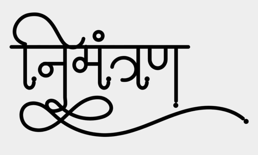 wedding symbol clipart, Cartoons - Wedding Symbols Indian Wedding Symbols Photoshop Png - Wedding Symbols