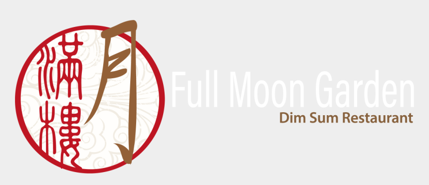 dim sum clipart, Cartoons - Full Moon Garden Logo - Full Moon City Restaurant Den Haag