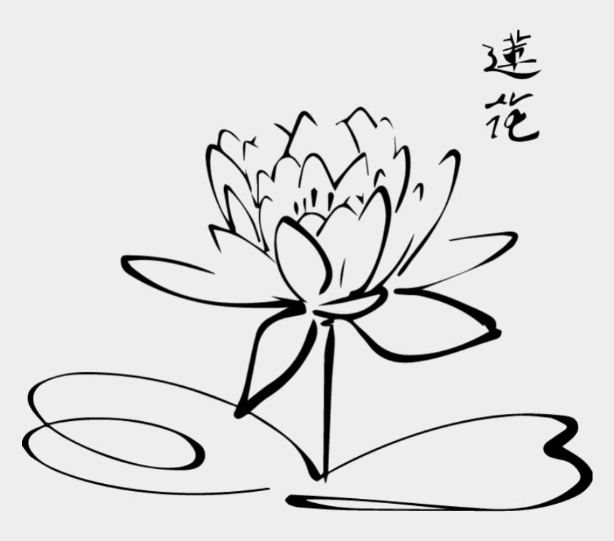fireweed clipart, Cartoons - Kd Drawing Flower - Logo Pink Lotus Flower