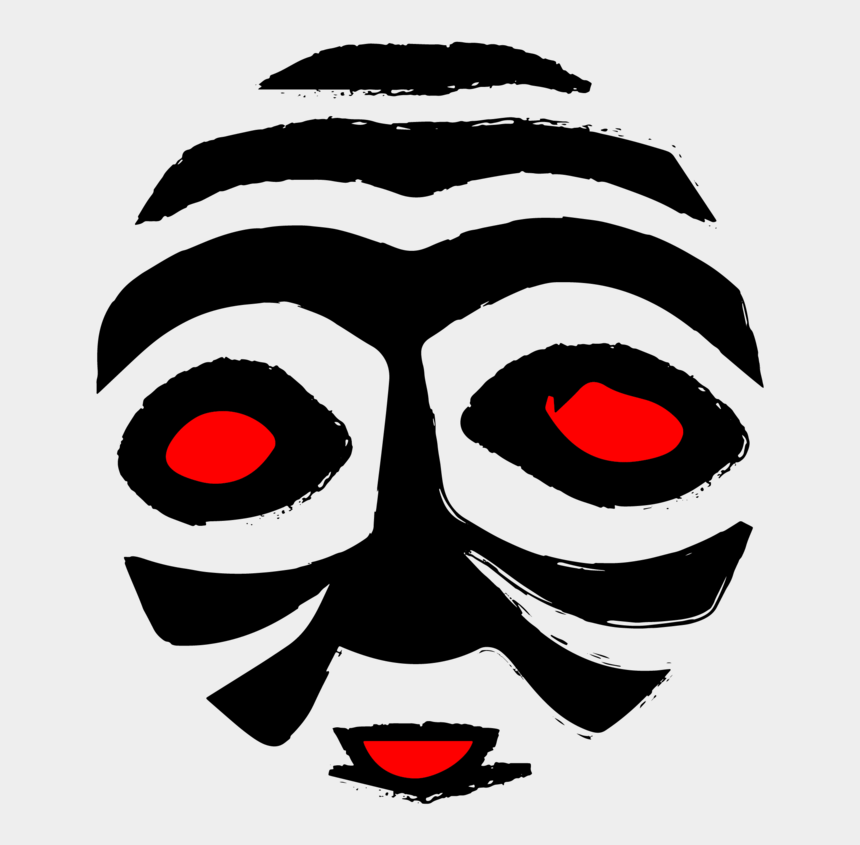 check out our website clipart, Cartoons - Check Out Our Website At Trubaker - Masques Africains Noir Et Blanc