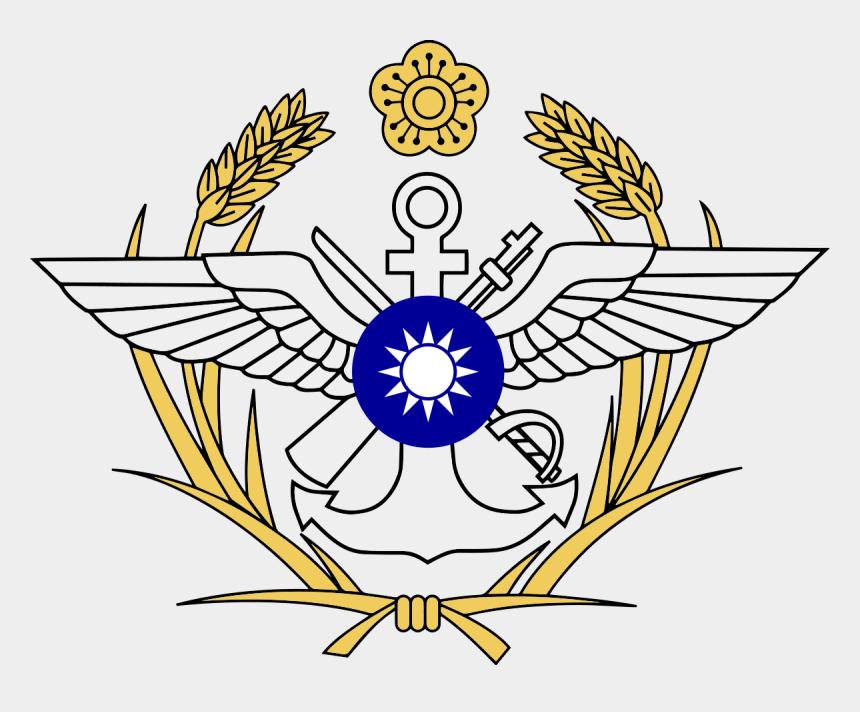 armed forces emblems clipart, Cartoons - 中華 民國 國防 部