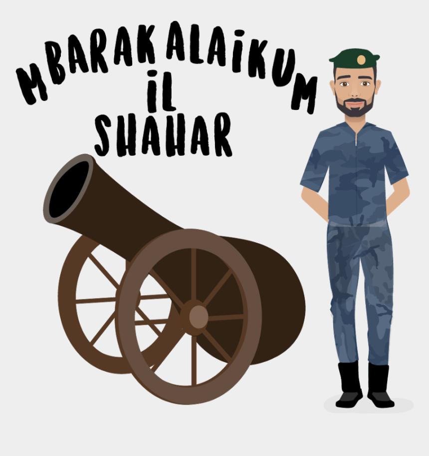 Halla Walla Launches A Festive Season Ramadan Emoji - Cannon