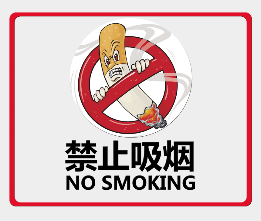 cigarette clipart, Cartoons - No Smoking Fierce Cigarette Word Art - Anti Smoking Campaign Logo