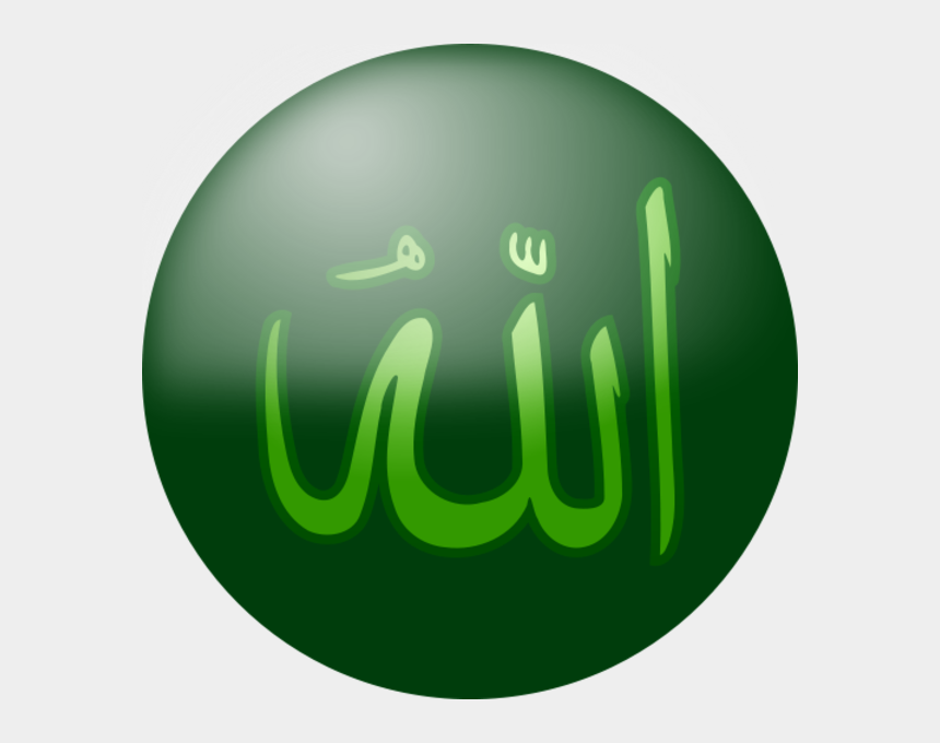 allah clipart, Cartoons - Kaligrafi Allah Muhammad Format Png - Allah Logo Green