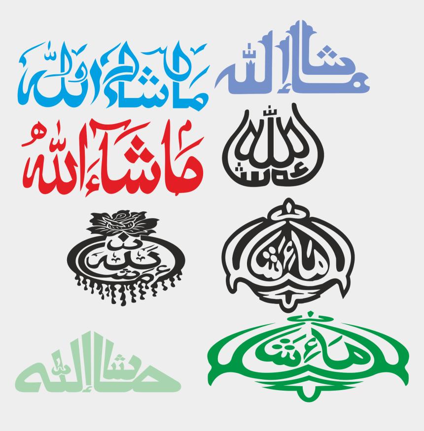 allah clipart, Cartoons - Masha Allah Cdr Vector Free - Mashallah Png
