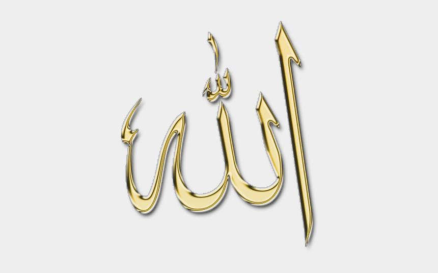 allah clipart, Cartoons - Allah - Allah Gold Png