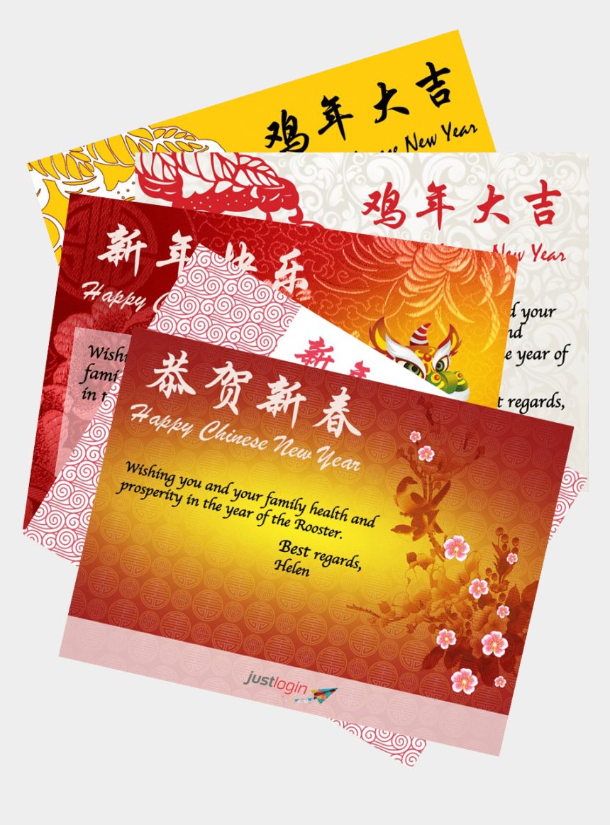 new year clipart 2017, Cartoons - Family Clipart Chinese New Year - Graphic Design