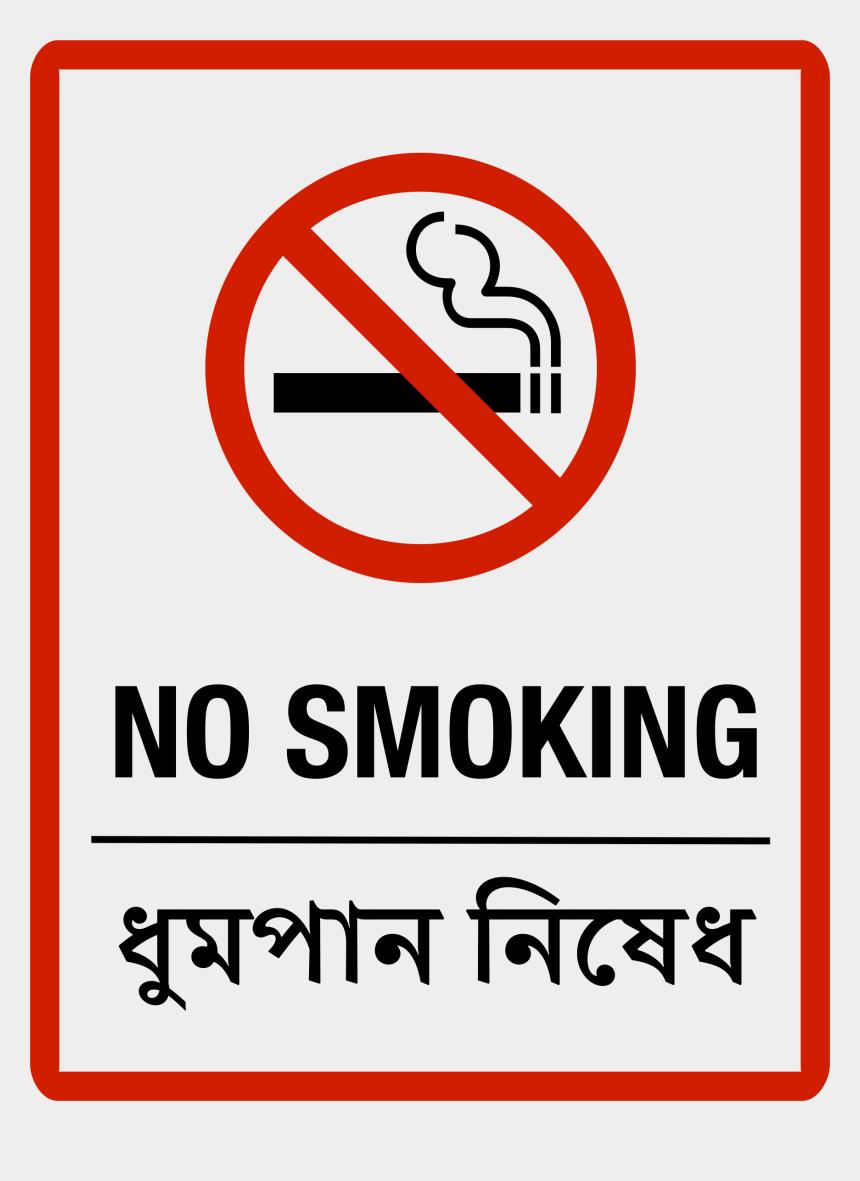 bangladesh clipart, Cartoons - Bangladesh Flag Png - No Smoking Sign