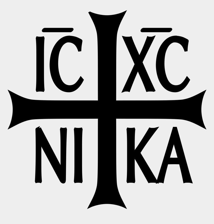 beautiful cross clipart, Cartoons - Christian Vector Beautiful Cross - Ic Xc Ni Ka