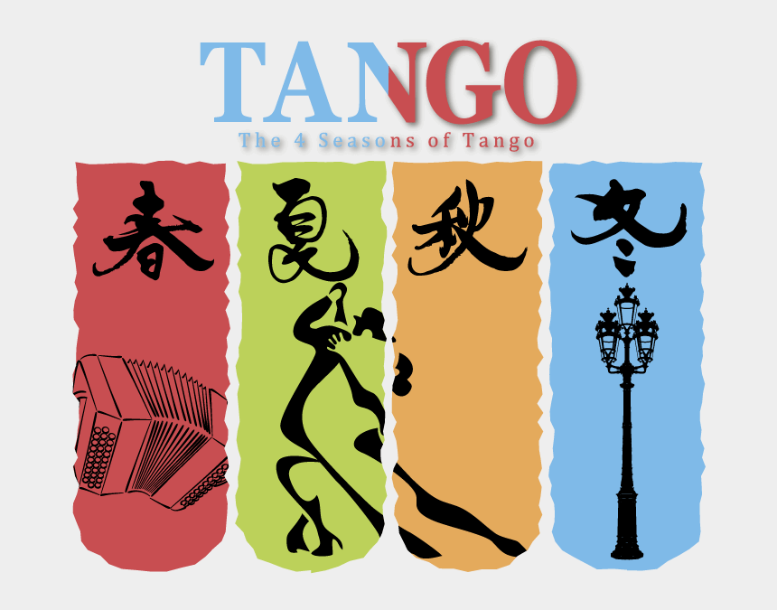 tango dancer clipart, Cartoons - Again, Top Dancers And Musicians From Argentina And - Graphic Design