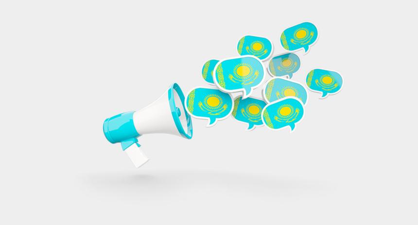 ocean bubble clipart, Cartoons - Kazakhstan Clipart Bubble - Flag