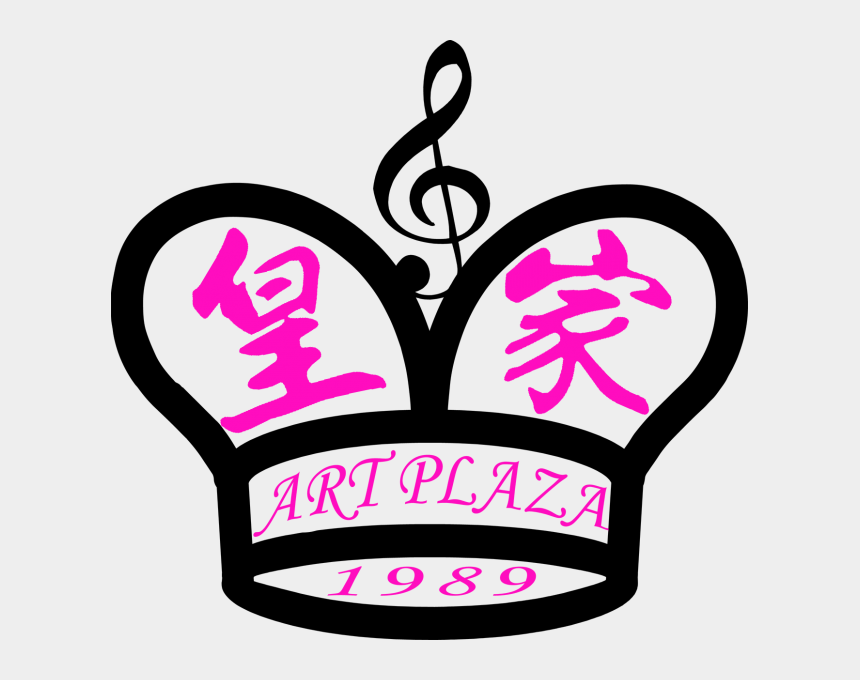 hip hop dance clipart, Cartoons - Established In 1989, We Are Staffed By An All Professional