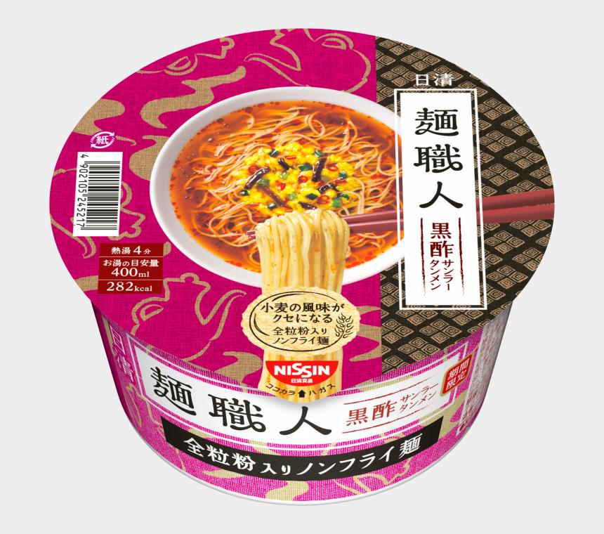 ramen noodles clipart, Cartoons - Ramen - 日 清 麺 職人 黒 酢 サンラータン メン