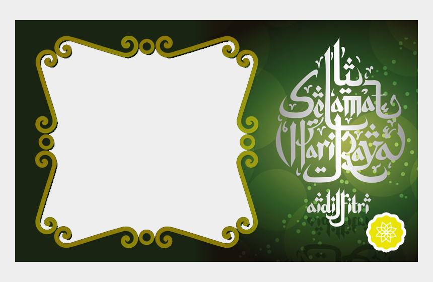 mecca clipart, Cartoons - Mosque Clipart Aidiladha - Selamat Hari Raya Aidilfitri 2019