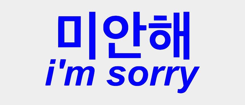 hangul clipart, Cartoons - #blue #sorry #korean #hangul - Transparent Aesthetic Blue Stickers