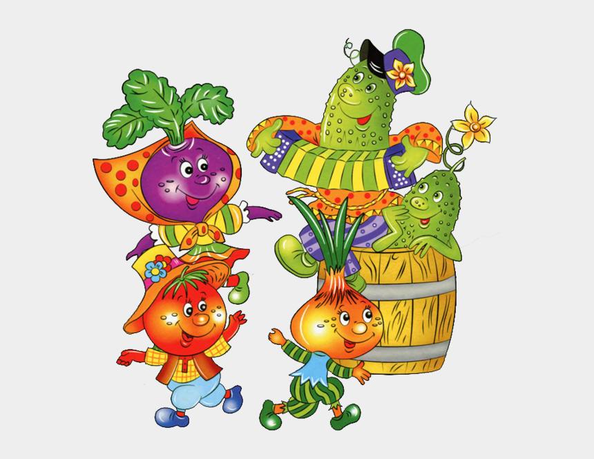 Le Jardin Clipart 6 By Chase Dessins Fruits Et Legumes Rigolos Cliparts Cartoons Jing Fm
