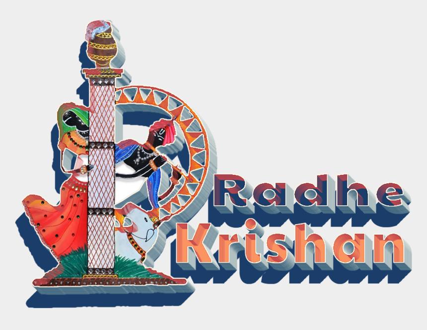 radhe krishna clipart, Cartoons - Radha Krishna Name Images Hd