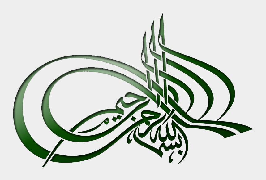 bismillah calligraphy clipart, Cartoons - Bismillah Arabic Calligraphy Vector