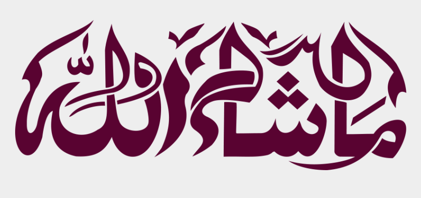 bismillah calligraphy clipart, Cartoons - Ma Shaa Allah Arabic