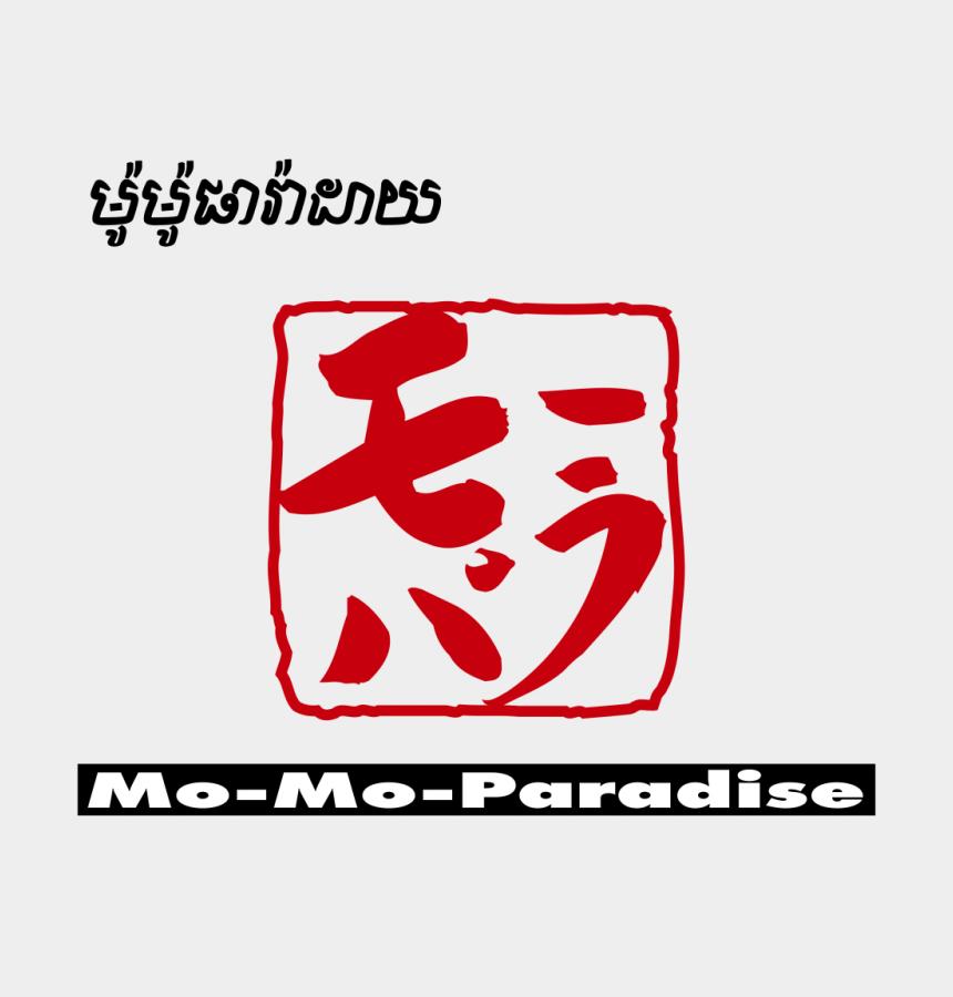 m vuclip com google search, Cartoons - Momo Paradise Logo Png