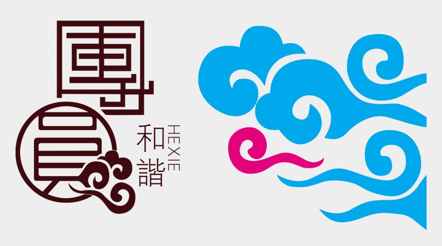 fall festival clip art, Cartoons - Harmonious Reunion Mid Autumn Festival Artistic Word - Mid Autumn Festival Cloud