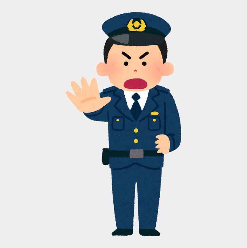 mail carrier clip art, Cartoons - Mail Carrier Cartoon Person Clip Art - Post Man Clip Art