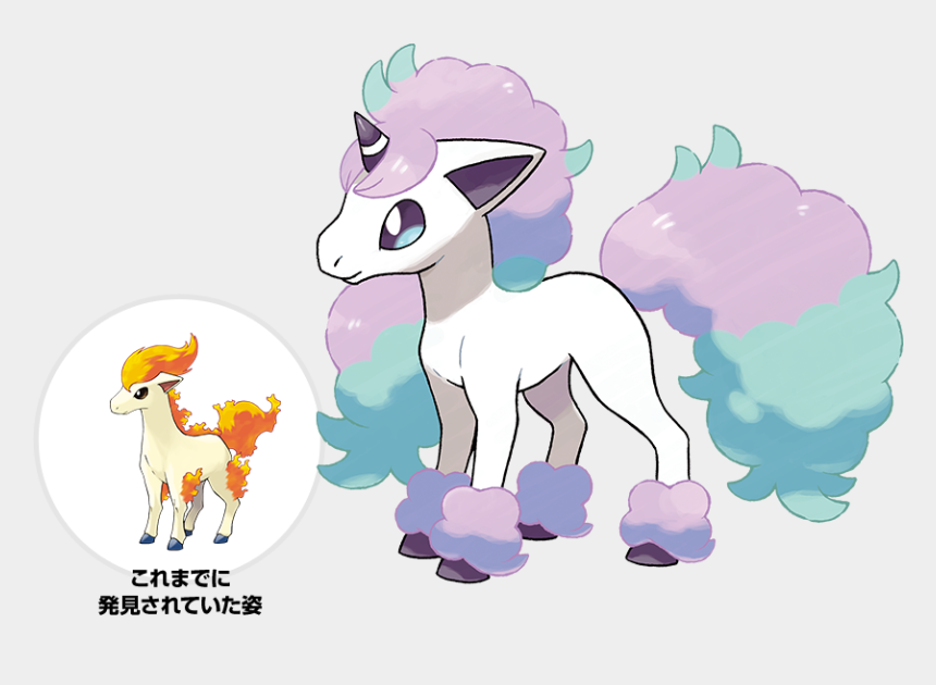 sword and shield clip art, Cartoons - Pokemon Ponyta