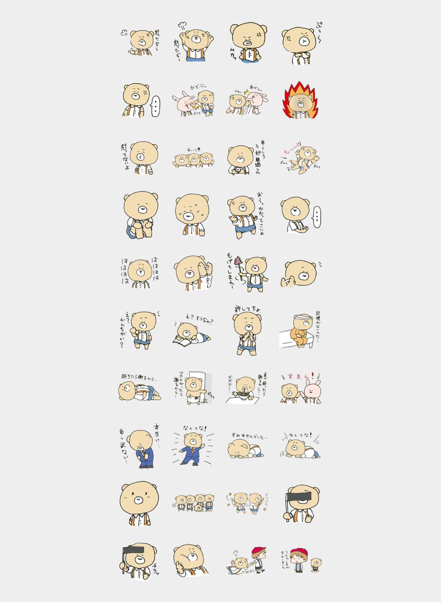 angry bear head clip art, Cartoons - Cute Cat Stickers Png