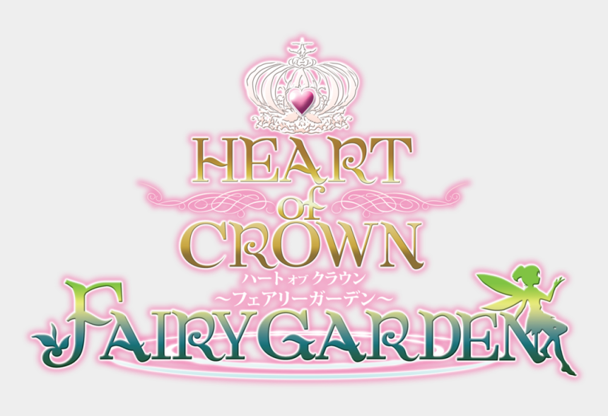 pink princess crown clip art, Cartoons - Thumbnail Fairy Garden Logo - Calligraphy