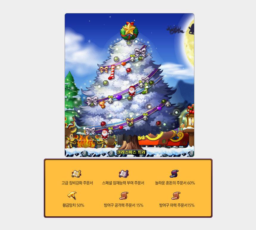 simple christmas tree clip art, Cartoons - You Can Also Decorate Your Christmas Tree Collect 400 - Dibujos De Arboles De Navidad Coloreados