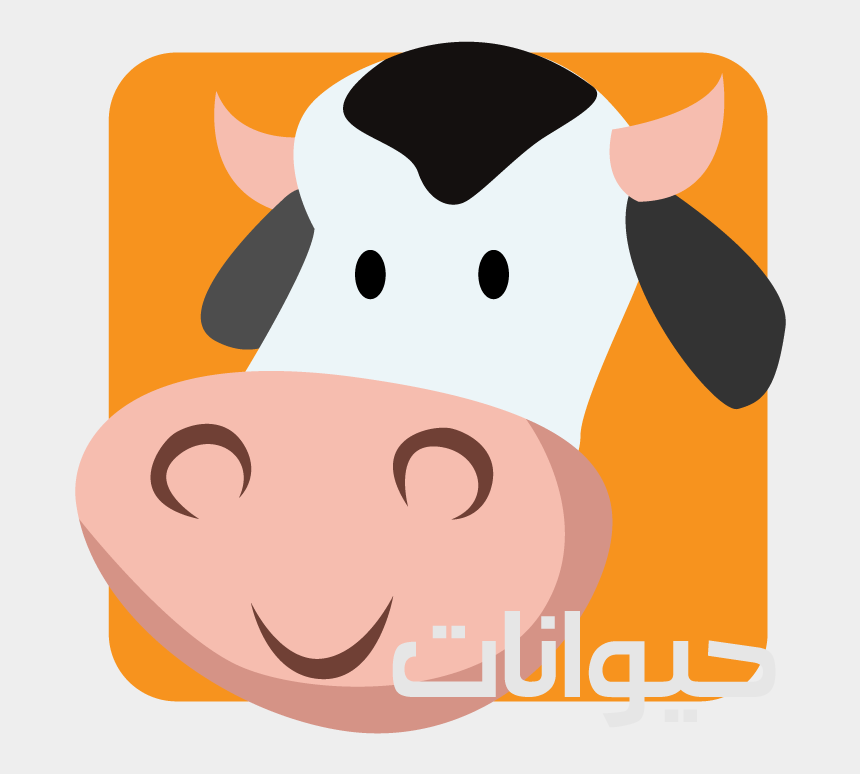 File:Cow cartoon 04.svg - Wikimedia Commons | Cartoon cow, Cow pictures, Cow