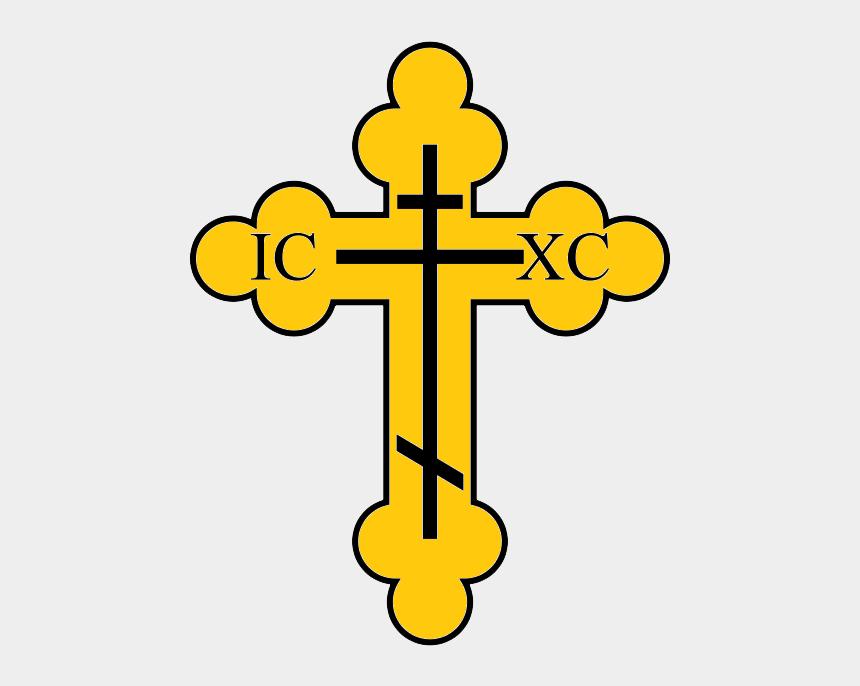 christian cross clip art, Cartoons - Christian Cross Png - Catholic Cross Vs Orthodox Cross