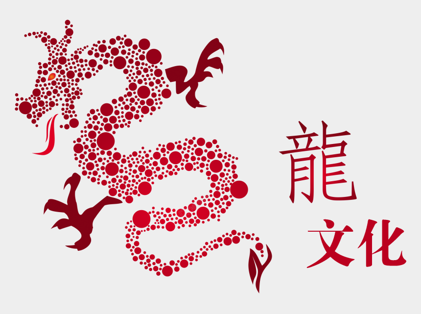 tradition clipart, Cartoons - Dragon Culture Chinese Dragon Inherits Traditional - Chinese New Year Graphic