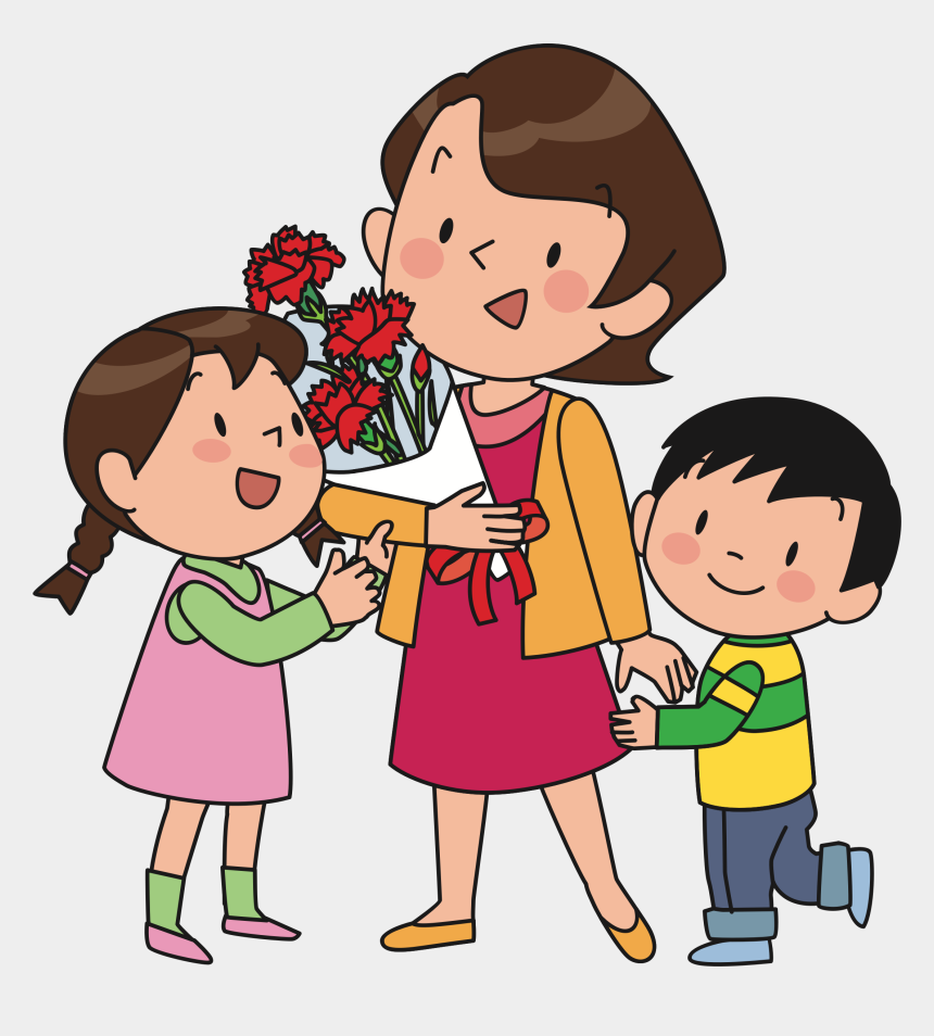 kids playing clip art, Cartoons - Mother And Children - Mother Kids Clipart