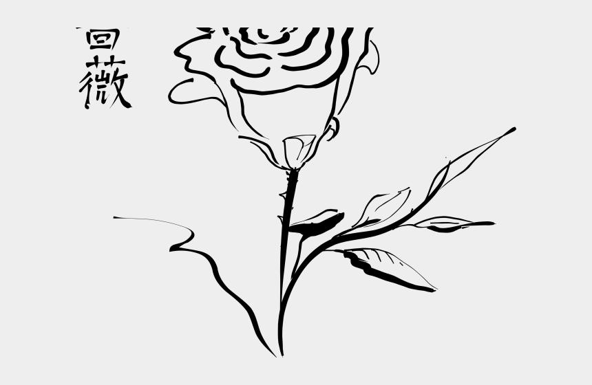 white rose clipart, Cartoons - White Rose Clipart One White - Disney Black And White Clipart