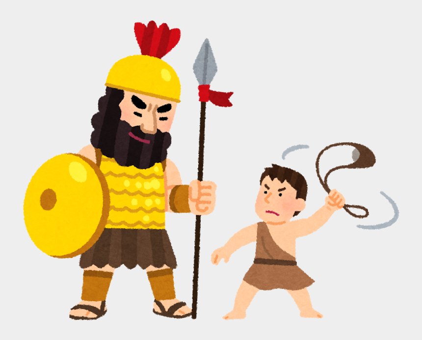bible character clipart, Cartoons - Of David Clipart Bible - Goliath Png