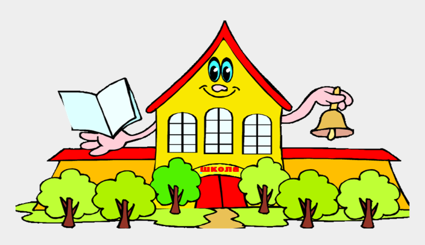 school house clipart, Cartoons - School House Clip Art - School Report Card Clip Art