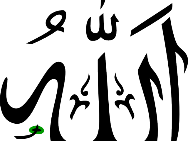 Transparent grateful dead clipart - Allah Cliparts - Allah Png