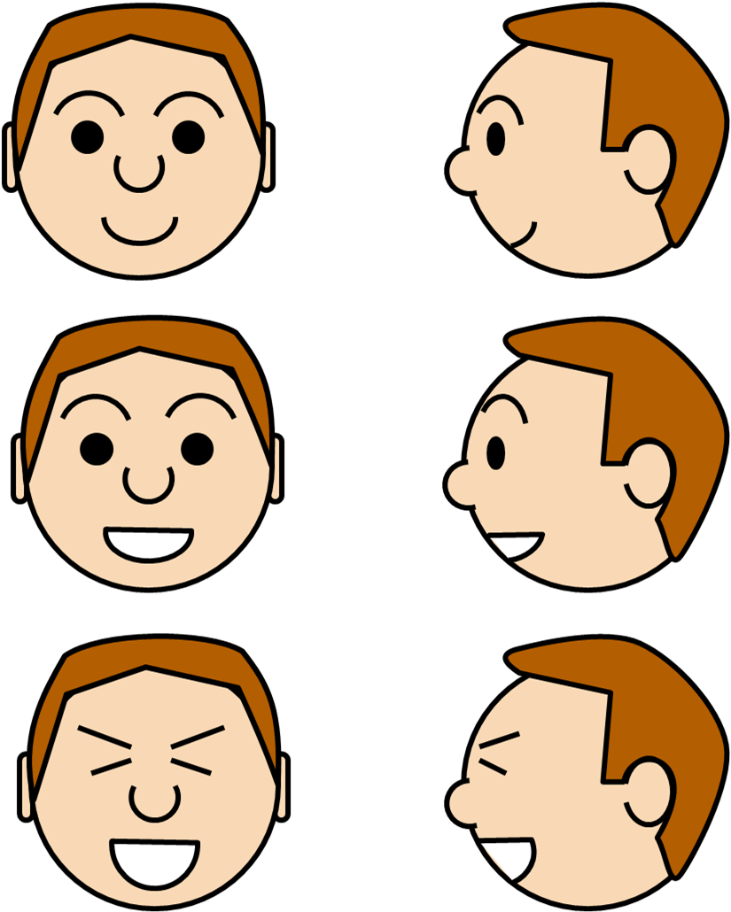 Transparent expression clipart - Images For Face Expressions Clipart - Face Cartoon Side View