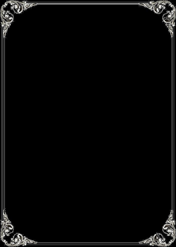 Black Border Frame Png File - Simple Page Border Design