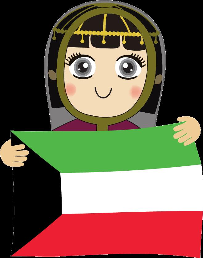 Girl Kuwait National Day Clipart Transparent Cartoon Jing Fm
