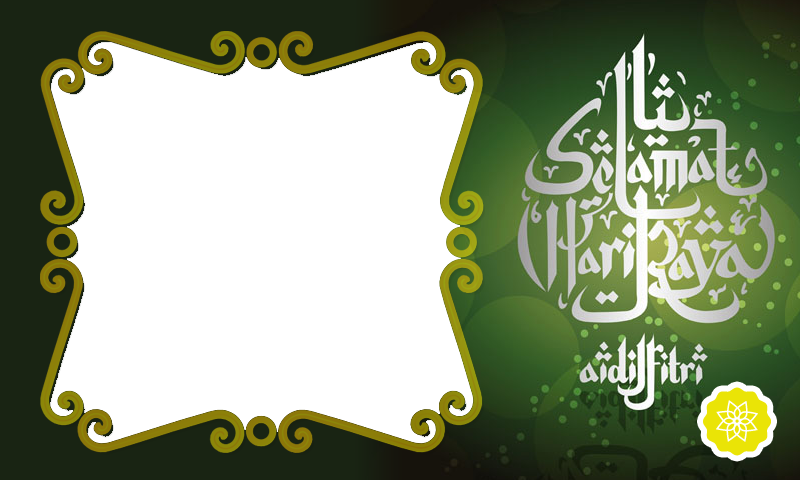 Transparent mecca clipart - Mosque Clipart Aidiladha - Selamat Hari Raya Aidilfitri 2019