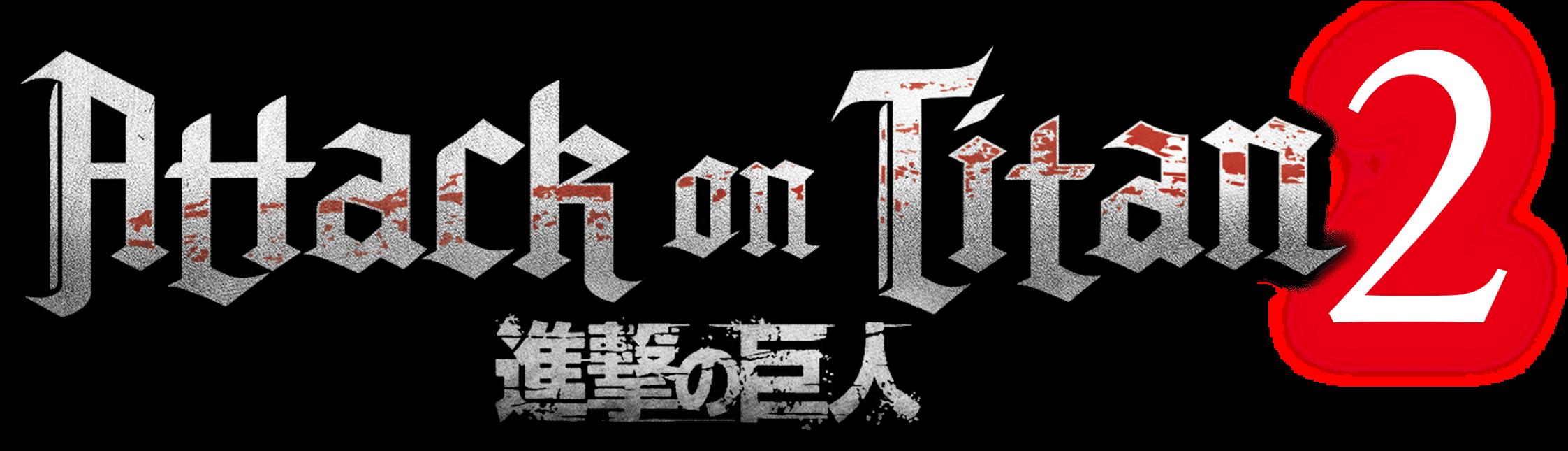 Attack On Titan Logo Transparent Attack On Titan Logo Png Transparent Cartoon Jing Fm