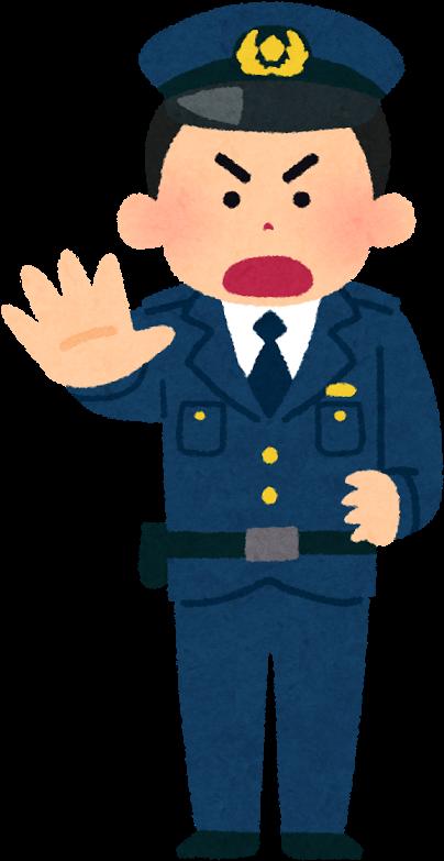Transparent mail carrier clip art - Mail Carrier Cartoon Person Clip Art - Post Man Clip Art